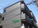 Stazione Minami Rinkanの外観