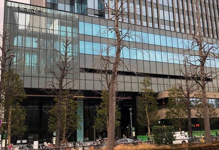 コモレモール四ツ谷(ショッピングセンター/アウトレットモール)まで354m