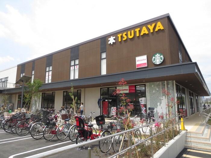 TSUTAYA(ビデオ/DVD)まで1200m