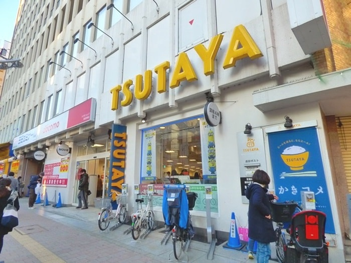 TSUTAYA(ビデオ/DVD)まで284m