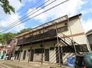飯塚荘の外観