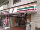 セブンイレブン北大塚2丁目店(コンビニ)まで210m