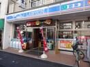 ローソン巣鴨4丁目店(コンビニ)まで406m