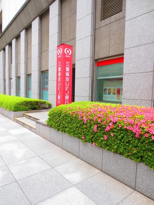 銀行(銀行)まで53m