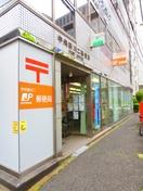 郵便局(郵便局)まで5m