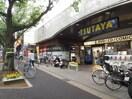 TSUTAYA(ビデオ/DVD)まで841m
