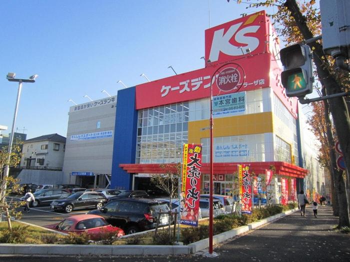 ケーズデンキ(電気量販店/ホームセンター)まで1500m