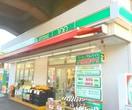 駅前100円ローソン(コンビニ)まで191m