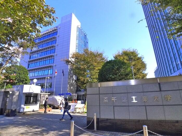 千葉工大(大学/短大/専門学校)まで426m
