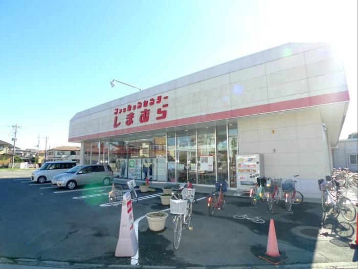 しまむら(ショッピングセンター/アウトレットモール)まで640m