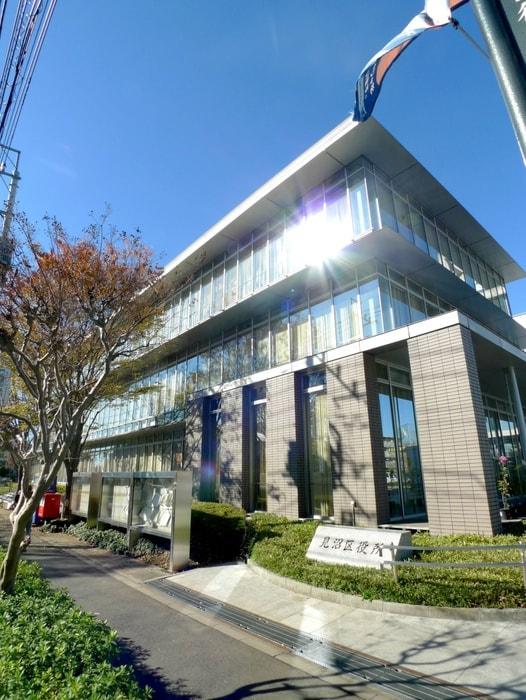 大和田区役所(役所)まで770m