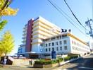 昭和大学藤が丘病院(病院)まで1400m