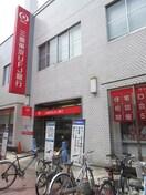 三菱UFJ銀行(郵便局)まで576m