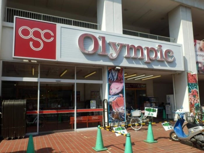 Olympic(オリンピック) 長原店(スーパー)まで630m