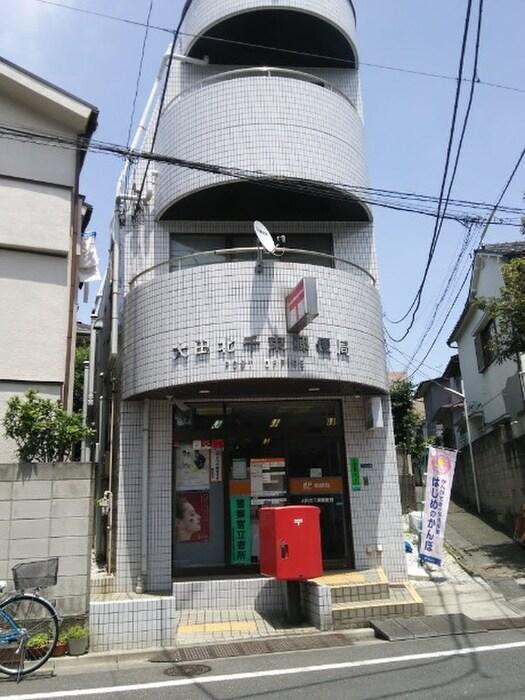 大田北千束郵便局(郵便局)まで358m