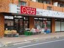 miniピアゴ横浜白山1丁目(コンビニ)まで190m