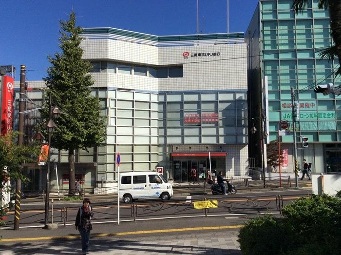 三菱UFJ銀行鷺沼支店(銀行)まで312m