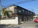 Casa de Satoの外観