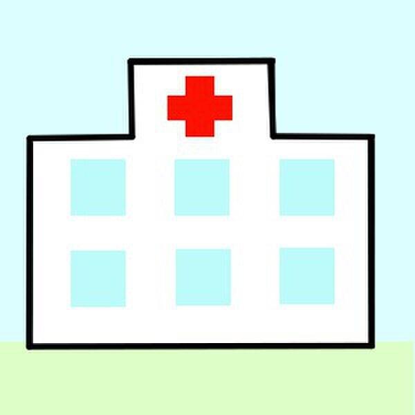 立川病院(病院)まで400m