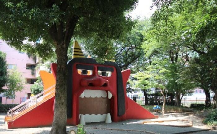 赤鬼公園(公園)まで600m