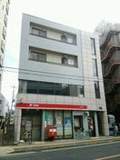 立川錦郵便局(郵便局)まで240m