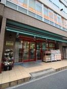 まいばすけっと 日本橋富沢町店(スーパー)まで250m