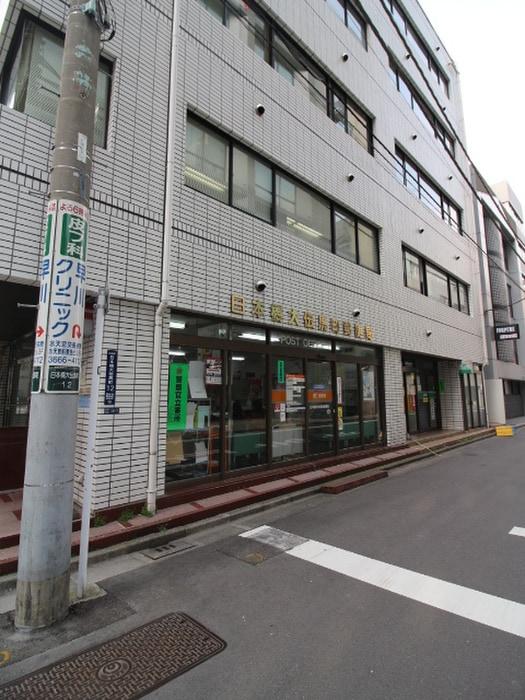 日本橋大伝馬町郵便局(郵便局)まで350m