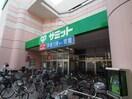 サミットストア椎名町店(スーパー)まで379m