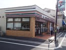 セブンイレブン豊島長崎2丁目店(コンビニ)まで428m