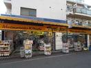 マツモトキヨシ椎名町店(ドラッグストア)まで483m