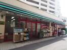 まいばすけっと椎名町店(スーパー)まで443m