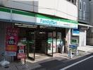 ファミリーマート椎名町駅南口店(コンビニ)まで360m