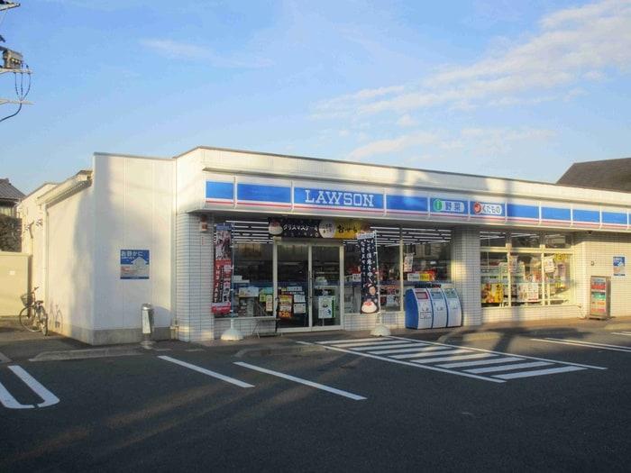 ローソン 宿河原三丁目店(コンビニ)まで200m