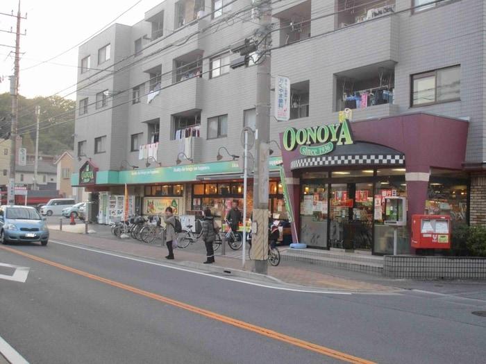 フードハウス大野屋 長尾店(スーパー)まで550m