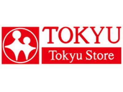 Tokyu Store(東急ストア) 立川駅南口店(スーパー)まで796m