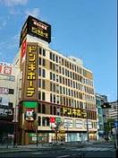 MEGAドン・キホーテ立川店(ディスカウントショップ)まで289m