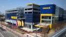 IKEA(イケア) 立川店(ショッピングセンター/アウトレットモール)まで905m