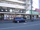 トップパルケ反町店(スーパー)まで365m