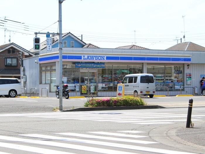 ローソン町田忠生店(コンビニ)まで267m