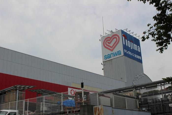 三和忠生店(スーパー)まで142m