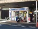 ローソン小机駅前店(コンビニ)まで340m