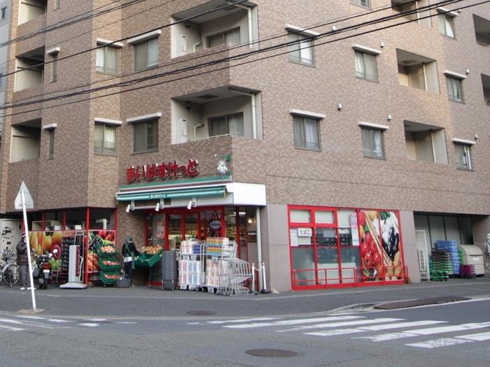 まいばすけっと新横浜1丁目店(スーパー)まで680m