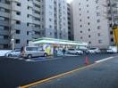 ファミリーマートスリーウェル新横浜店(コンビニ)まで580m
