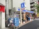 ローソン 東神奈川駅前店(コンビニ)まで404m