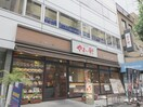 なか卯 小滝橋通り店(ファストフード)まで160m