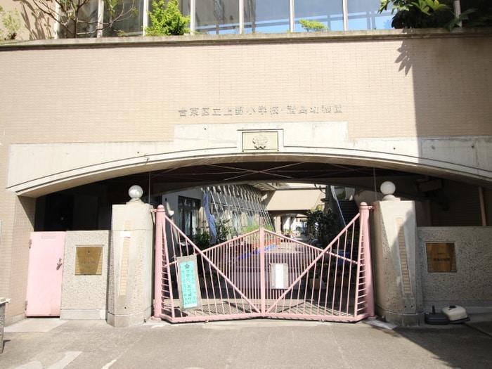 上野小学校(小学校)まで364m