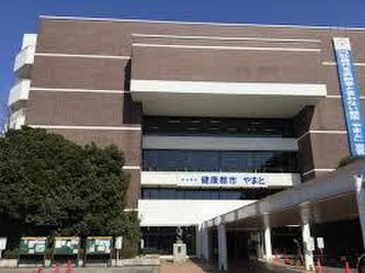大和市役所(役所)まで1200m