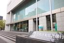 三井住友信託銀行(銀行)まで350m