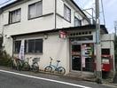 世田谷桜郵便局(郵便局)まで495m