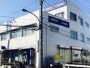 みずほ銀行 鷺宮支店(銀行)まで142m